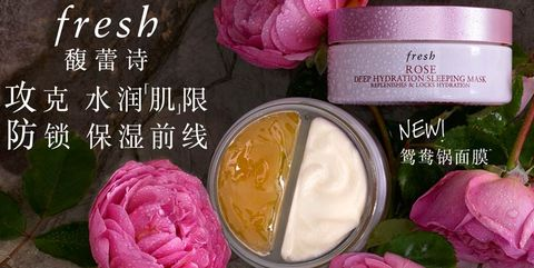 "fresh馥蕾诗全新""鸳鸯锅""面膜"