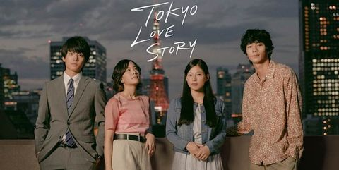 新版《东京爱情故事》