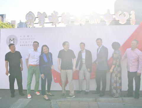 嘉宾为奥美时尚艺术中心开业揭幕