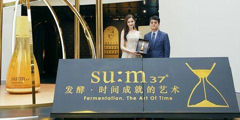 Trophy, Award, World, Metal, Advertising,