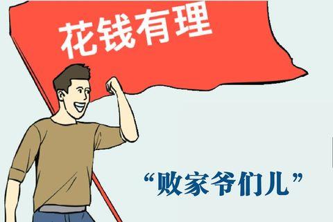 Cartoon, Text, Font, Joint, Poster, Illustration,