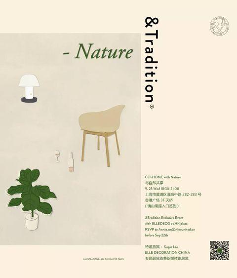 Illustration, Font, Plant,