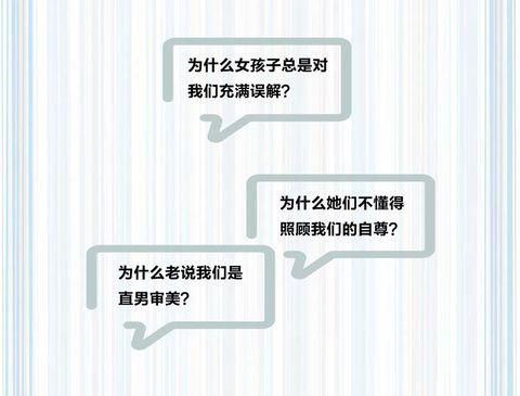 Text, Line, Font, Parallel,