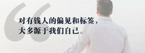 Text, Font, Wing chun, Kung fu, Karate,