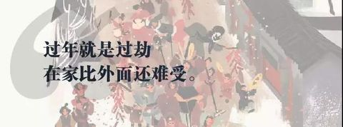 Cartoon, Font, Anime, Illustration, Animation, Art, Uniform, Graphics, Wallpaper, Graphic design,