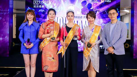 foyuiretail,复豫智慧零售,精致妈妈梦想赛,上海,复地活力城,515复星家庭季