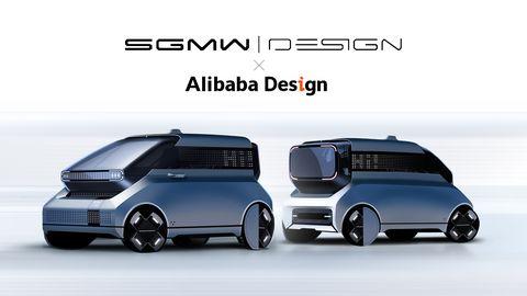alibaba design×kiwi ev
