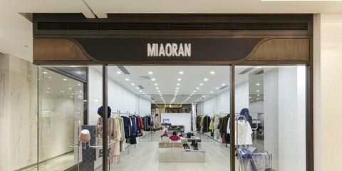 miaoran中国首家品牌直营店盛大开业