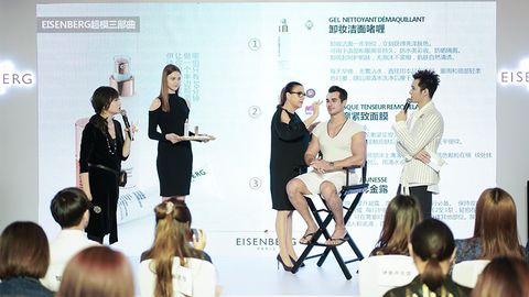 Fashion, Event, Sitting, Fashion design, White-collar worker, Style, Advertising,
