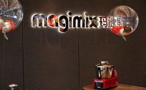 magimix玛捷斯