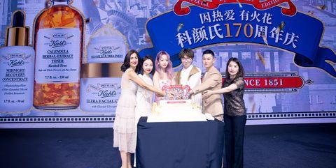 嘉宾共同庆祝kiehl's科颜氏170周岁生日