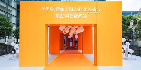 Orange, Yellow, Architecture, Building, Facade, Design, Flooring, Interior design, Lobby, Arch,