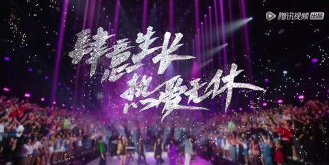 Purple, Performance, Light, Lighting, Stage, Event, Violet, Crowd, Performance art, Performing arts,