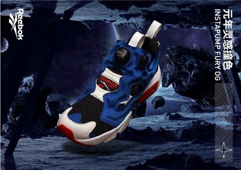 Action-adventure game, Footwear, Carmine, Animation, Games, Screenshot, Shoe, Space, Fictional character, Adventure game,