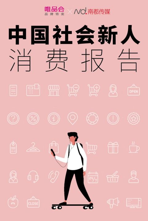 Text, Illustration, Font, Poster, Art, Graphic design,