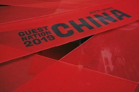 Red, Font, Material property, Vehicle, Car, Logo,