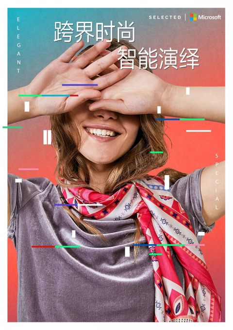 Hand, Gesture, Magazine, Smile, Poster, Finger, Happy, Nail,