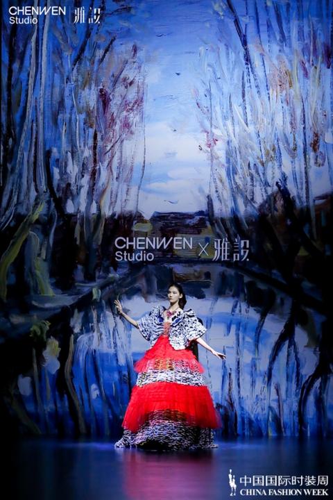 chenwen studio