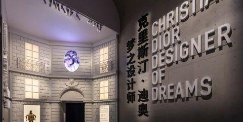 dior展览