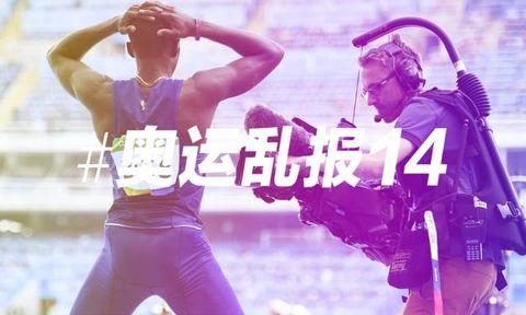 Muscle, Exercise, Endurance sports, Triathlon, Running, Physical fitness, Zumba, Sportswear, Half marathon,