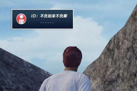 Rock, Sky, Screenshot, Signage, Logo, Tourism,