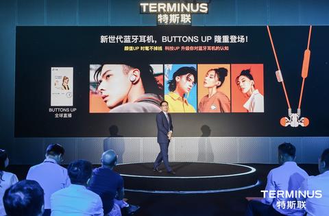 ▲特斯联资深副总裁李腾介绍buttons up蓝牙耳机