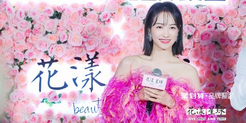 Pink, Font, Flower, Plant, Eyelash, Costume,