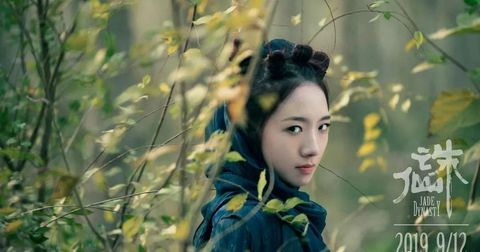People in nature, Hair, Beauty, Eye, Photography, Leaf, Black hair, Tree, Plant, Smile,