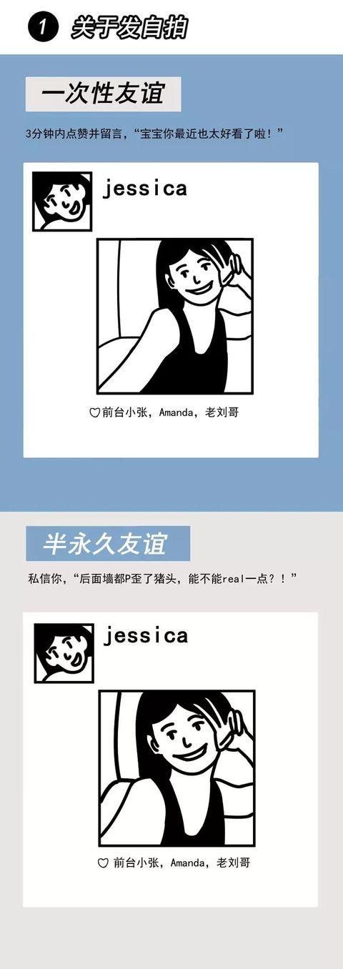 Cartoon, Text, Font, Line art,