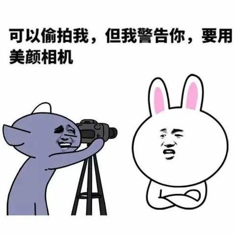 Cartoon, Nose, Text, Snout, Ear, Font, Rabbit, Happy, Clip art, Illustration,