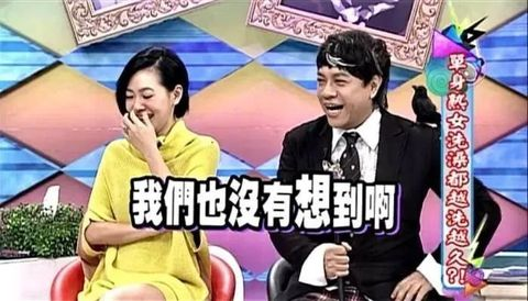 People, Facial expression, Sitting, Formal wear, Interaction, Television presenter, Sharing, Television program, News, Newscaster,