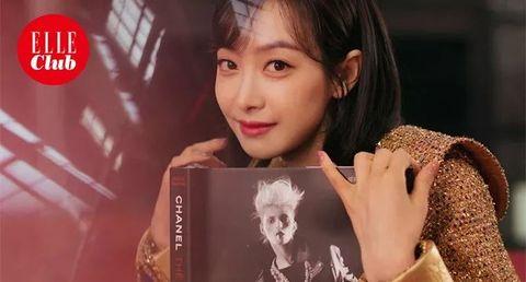 Lip, Singer, Smile, Black hair, Ear, Album cover,