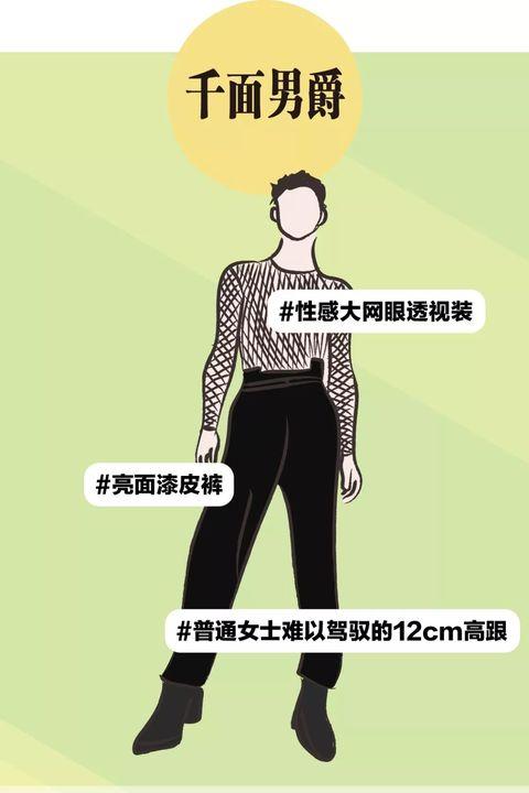 Text, Footwear, Leg, Joint, Font, Knee, Anime, Thigh,