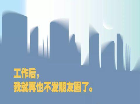 Daytime, Text, Font, Human settlement, Logo, City, Skyscraper, Sky, Skyline, Graphics,