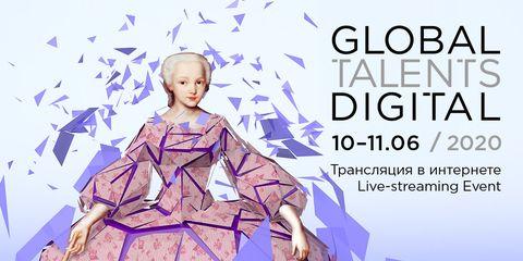 全球人才数字展览会