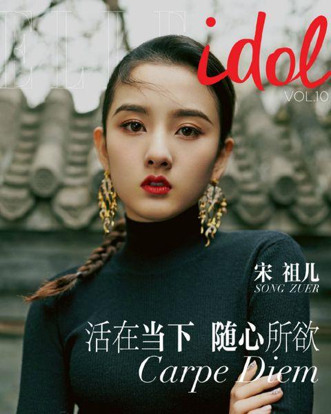Beauty, Album cover, Lip, Font, Plant, Publication,