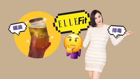 Product, Cartoon, Yellow, Joint, Drink, Animation, Illustration, Icon, Graphic design, Logo,