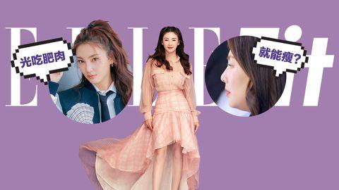 Pink, Purple, Dress, Fashion, Violet, Material property, Premiere, Fashion design, Long hair, Flooring,