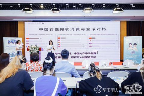 都市丽人产品中心副总裁李尚旭 精彩分享