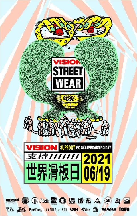 vision street wear