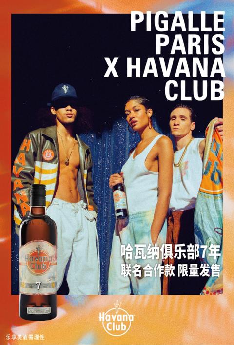 pigalle paris x havana club
