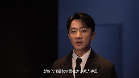 超短片大赛评审黄轩(图片来自超短片评审理念视频)