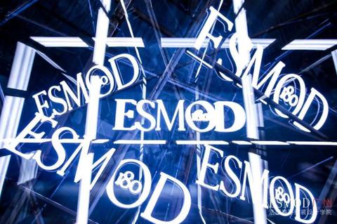 esmod