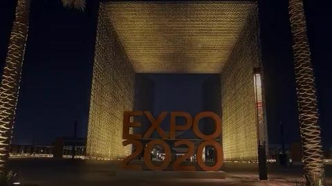 2020迪拜世博会