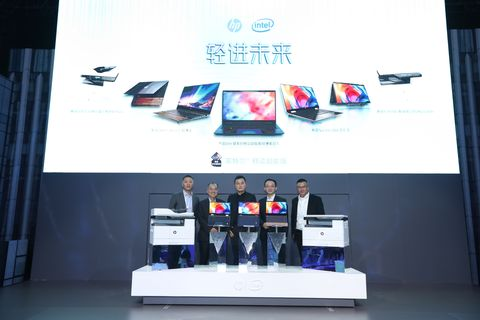 Product, Text, Design, Technology, Stage equipment, Automotive design, Electronic device, Brand, Event, Display device,