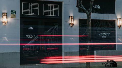 the north face,vectiv™系列,上海,鞋,户外鞋,越野,碳纤维,3d,能量,探险