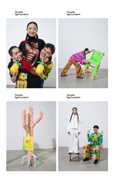 Clothing, Yellow, Pajamas, Sleeve, Design, Pattern, Outerwear, Pattern, Costume, Advertising,