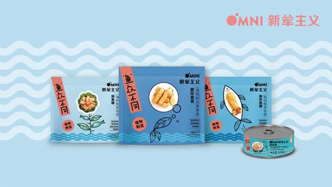 omniseafood新海鲜系列