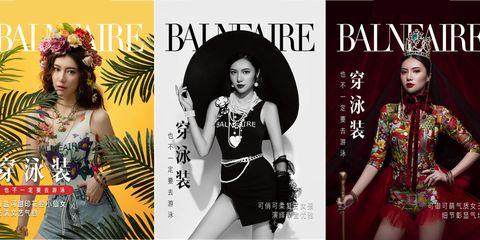 Fashion, Dress, Fashion model, Fashion design, Black hair, Style, Album cover, Formal wear,