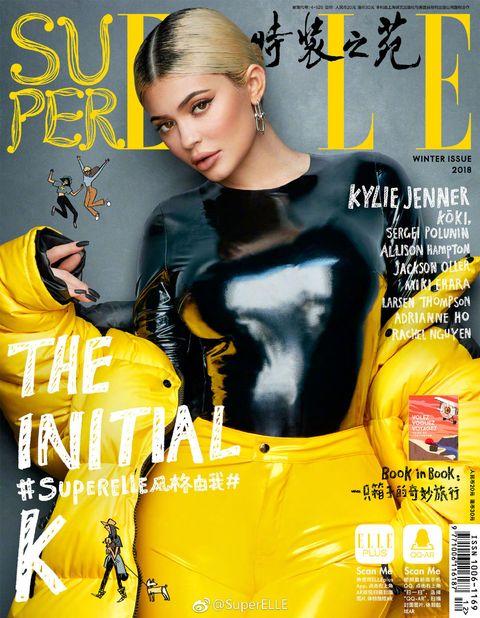 Magazine, Yellow, Album cover, Poster, Publication, Movie,
